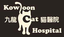 Kowloon Cat Hospital